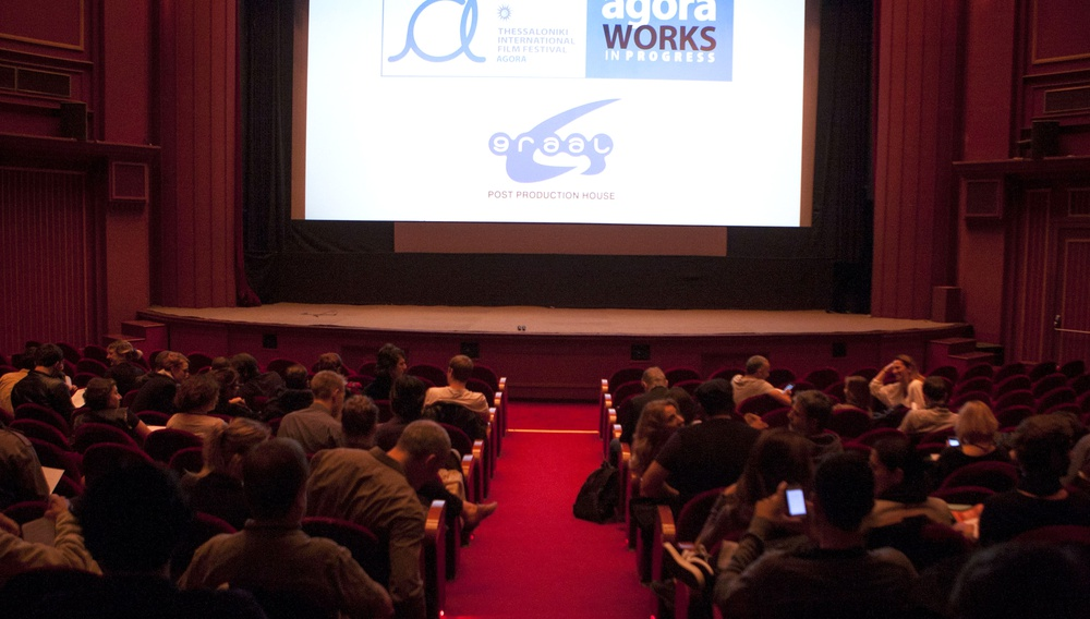 Εναρξη καταθέσεων για την Αγορά του 56ου Φεστιβάλ Κινηματογράφου της Θεσσαλονίκης