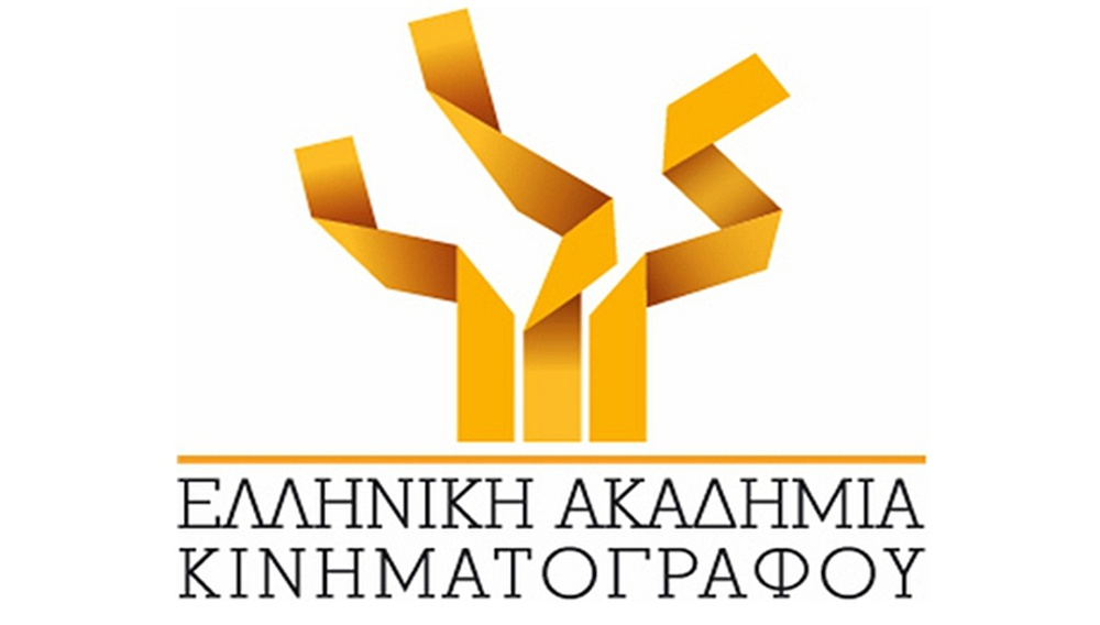 Η Ελληνική Ακαδημία Κινηματογράφου για την ΕΡΤ