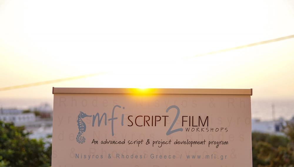 MFI Script2Film Workshops: Seasons end
