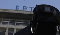 H ΕΣΠΕΚ αναρωτιέται «Τι ακριβώς συμβαίνει στην ΕΡΤ;»