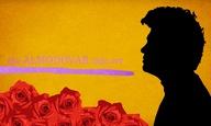 Almodovar mania: οι τίτλοι αρχής