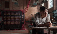 Η αληθινή ιστορία πίσω από το «Παιχνίδι της Μίμησης» στο βιβλίο του Αντριου Χότζες «Αλαν Τιούρινγκ: το Αίνιγµα»