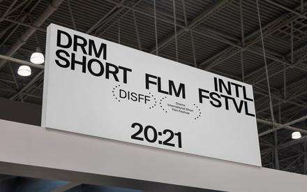 Οσα πρέπει να γνωρίζετε για το 44ο Φεστιβάλ Ταινιών Μικρού Μήκους Δράμας