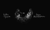 Οι Γυναίκες του Ελληνικού Σινεμά: Σεναριογράφοι