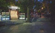 Ραντεβού με το Σινέ Δεξαμενή ξανά την Ανοιξη του 2021