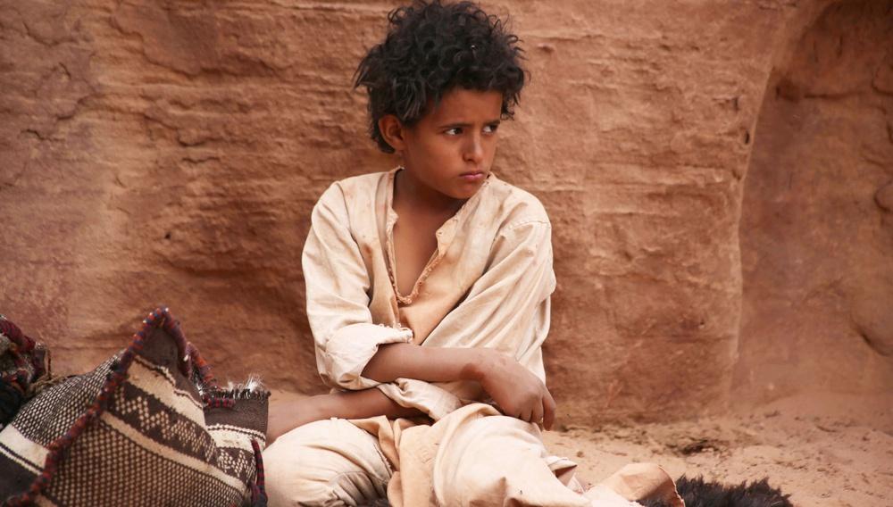 Theeb: Ο Λύκος της Ερήμου