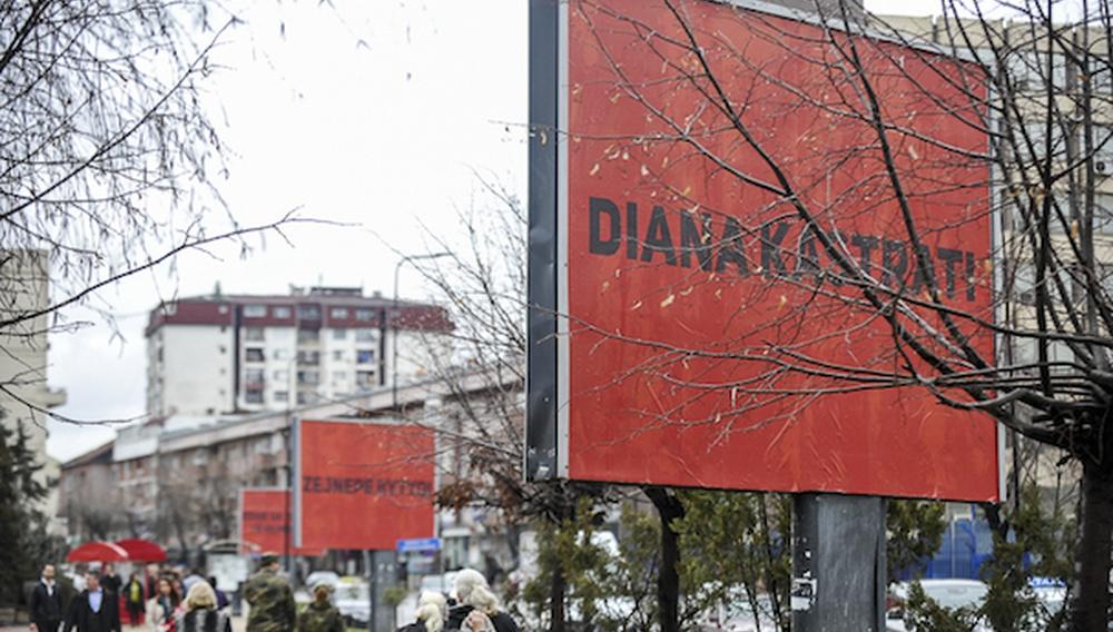 Τρεις Πινακίδες διαμαρτυρίας... και στο Κόσοβο