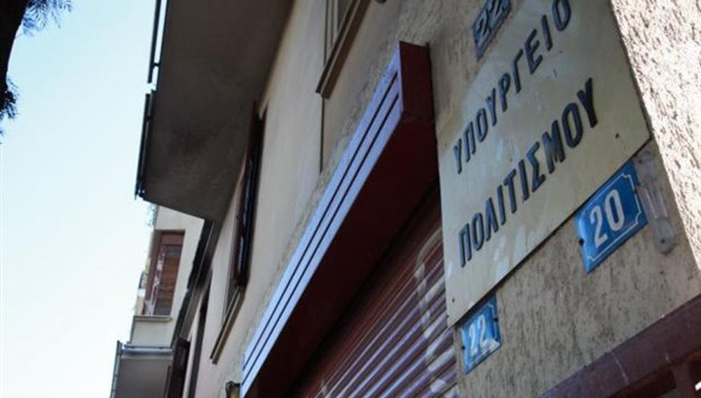 Η επόμενη μέρα και για τον κινηματογράφο στην Ελλάδα