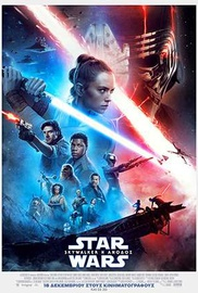 Star Wars: Skywalker Η Ανοδος