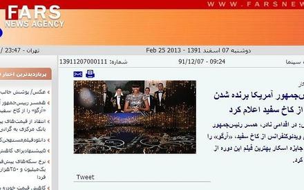 Μπεν Αφλεκ: ο νούμερο ένα εχθρός του Ιράν!