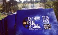 Ολα όσα χρειάζεται να γνωρίζετε για το πρώτο En Lefko Film Festival