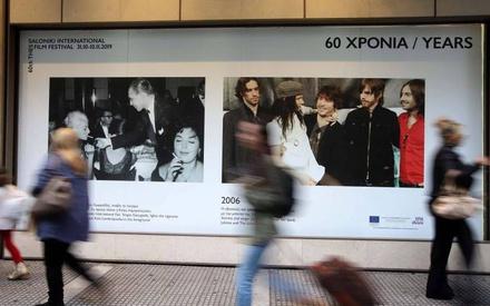 Το 60ό Φεστιβάλ Θεσσαλονίκης με το βλέμμα του Flix | Ημέρα 8η