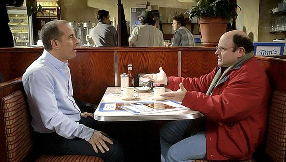 Πόσο σούπερ ήταν το «Seinfeld» reunion για το  Super Bowl;