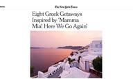 Αν και γυρισμένο στην Κροατία, το «Mamma Mia! Here We Go Again» συνεχίζει να διαφημίζει την Ελλάδα!