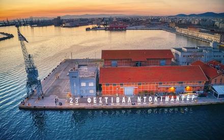 Και του λιμανιού και του σαλονιού. Αυτό είναι το πρόγραμμα του 23oυ Φεστιβάλ Ντοκιμαντέρ Θεσσαλονίκης