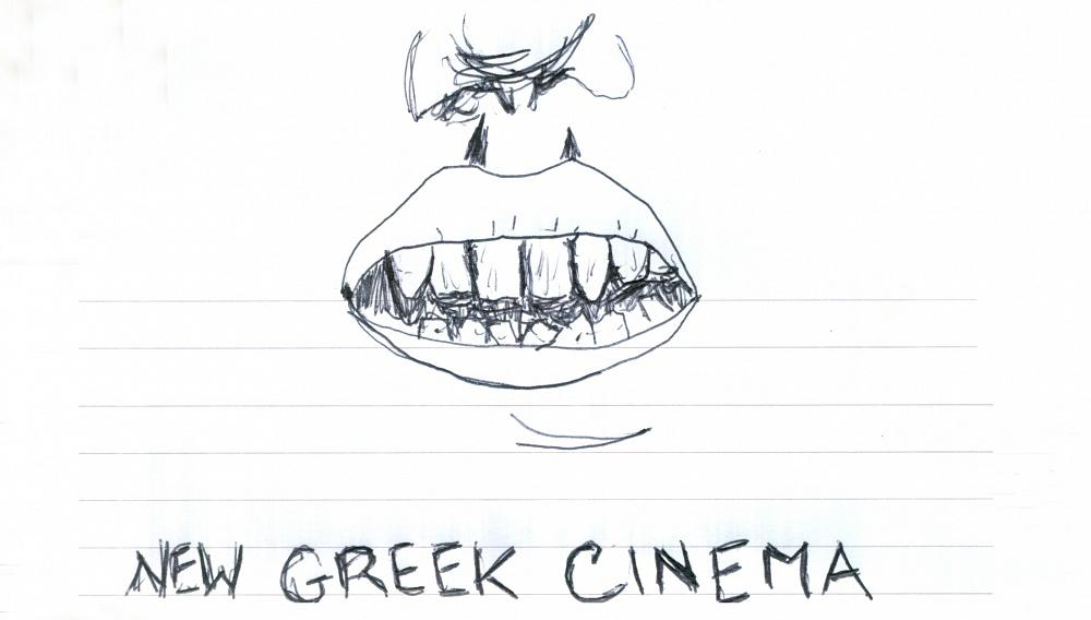 Ο Ιθαν Χοκ, η Ζιλί Ντελπί και Ρίτσαρντ Λινκλέιτερ αφιερώνουν στο νέο ελληνικό σινεμά