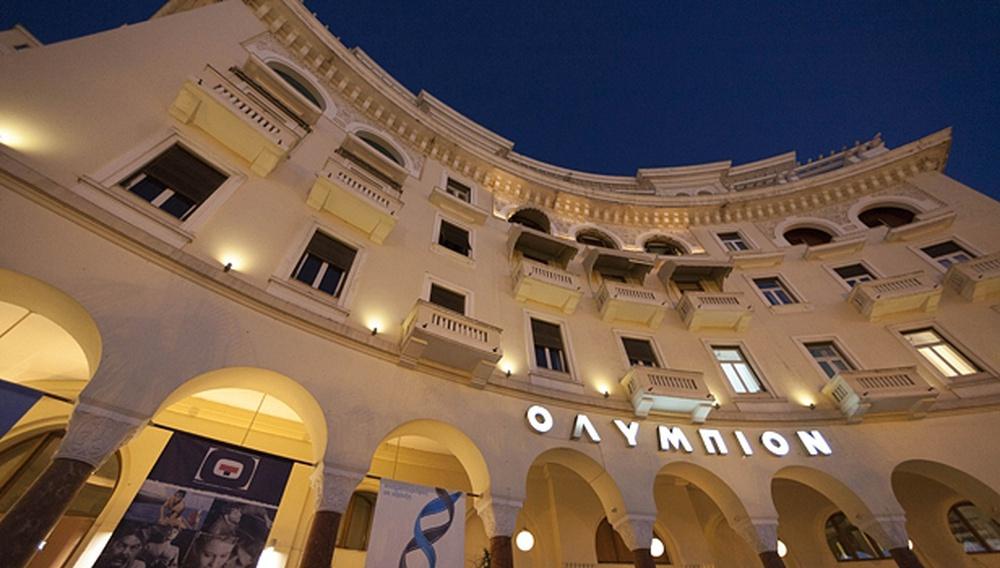 Φεστιβάλ Θεσσαλονίκης - Π.Ε.Κ.Κ.: μια καθόλου κινηματογραφική ιστορία