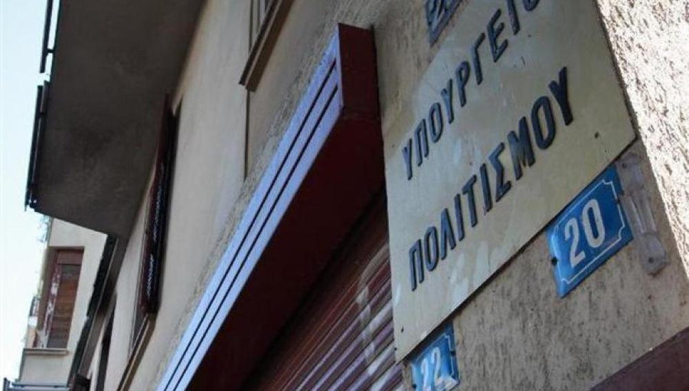 Ανοιχτή Επιστολή της ΕΣΠΕΚ και τη ΣΑΠΟΕ για ειδικό φόρο, 1,5% και το χλωμό μέλλον του ελληνικού σινεμά