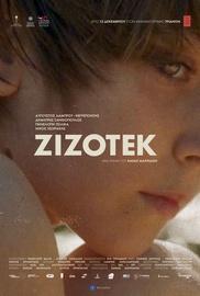 Ζίζοτεκ