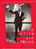 Ο Χίτλερ στο Χόλιγουντ