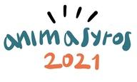 To Animasyros 2021 περιμένει τις ταινίες σας και ετοιμάζει εκπλήξεις για το Σεπτέμβριο!