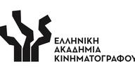 Η Ελληνική Ακαδημία Κινηματογράφου ζητάει την ανάληψη πολιτικής ευθύνης από την Υπουργό Πολιτισμού