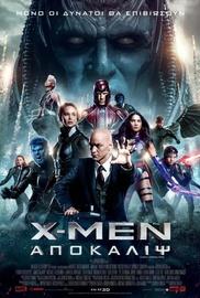 X-Men: Απόκαλιψ