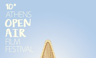 To Athens Open Air Film Festival επιστρέφει!