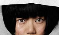 Η κινεζική λογοκρισία κόβει 40 λεπτά από το «Cloud Atlas»