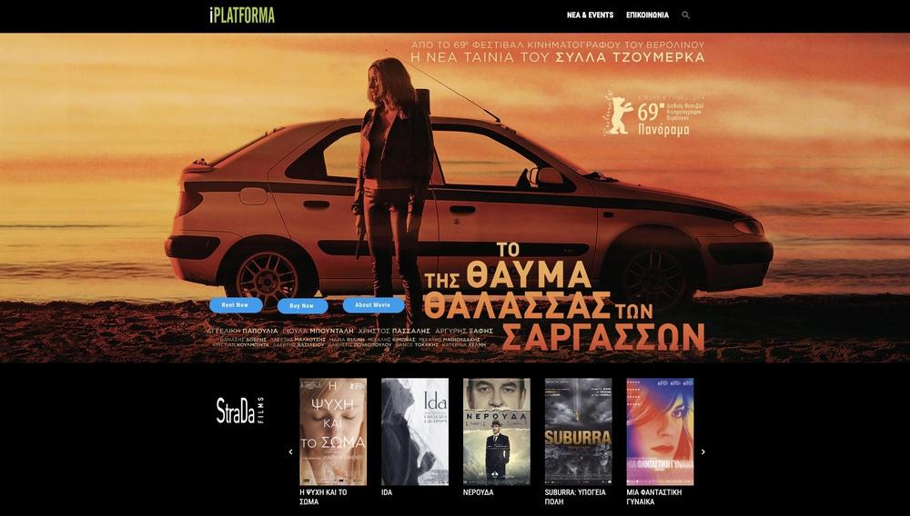 Οι ταινίες της StraDa Films στο σπίτι σας, χωρίς συνδρομή!