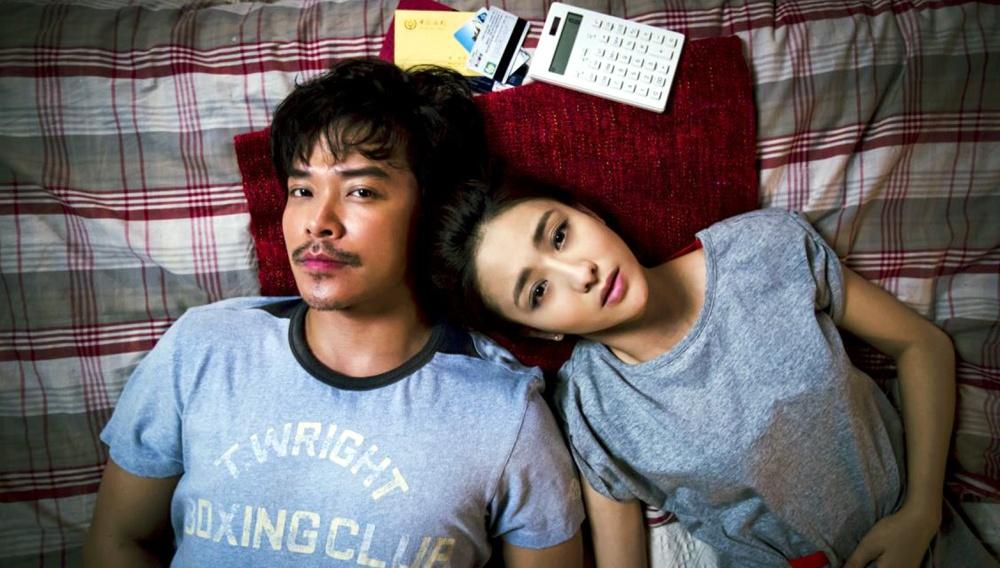 Εβδομάδα Κινεζικού Κινηματογράφου στην Ταινιοθήκη