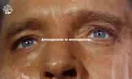 Αφιέρωμα | Μάης '68 | Τα πρόσωπα, οι ταινίες κι οι ιδέες του μήνα που άλλαξε την Ιστορία