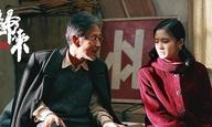Κάννες 2014: Πολιτική και συναίσθημα στο «Coming Home» του Ζανγκ Γιμού