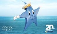Bluestarino: Διαγωνισμός Animation από το Animasyros & την Blue Star Ferries