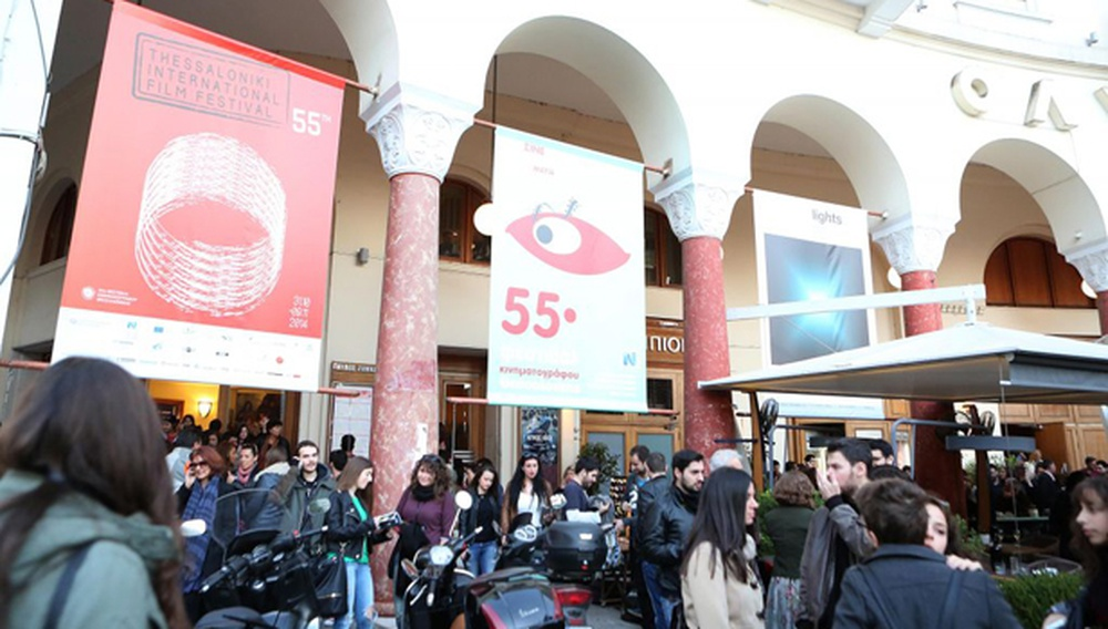 55ο Φεστιβάλ Θεσσαλονίκης: Τα καλά και τα κακά