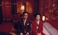 Το Cinobo παρουσιάζει το ποιητικό σινεμά του Γουόνγκ Καρ Γουάι στα θερινά