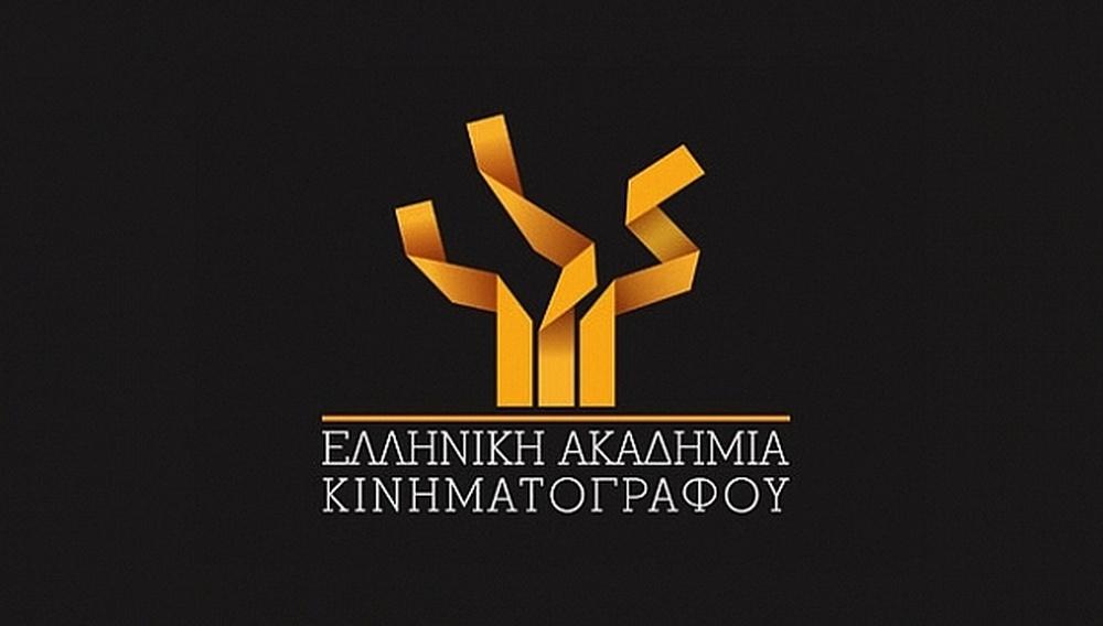 Βραβεία Ελληνικής Ακαδημίας Κινηματογράφου 2012: Οι Υποψηφιότητες!
