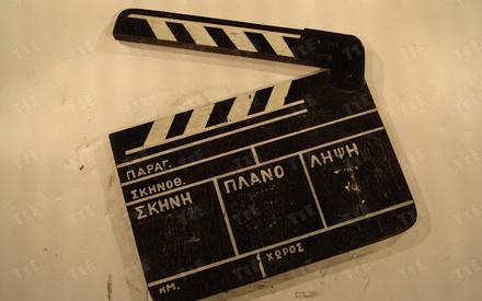 Ανοιχτή Επιστολή 566 ανθρώπων του σινεμά με αφορμή τις εγκρίσεις του Ελληνικού Κέντρου Κινηματογράφου