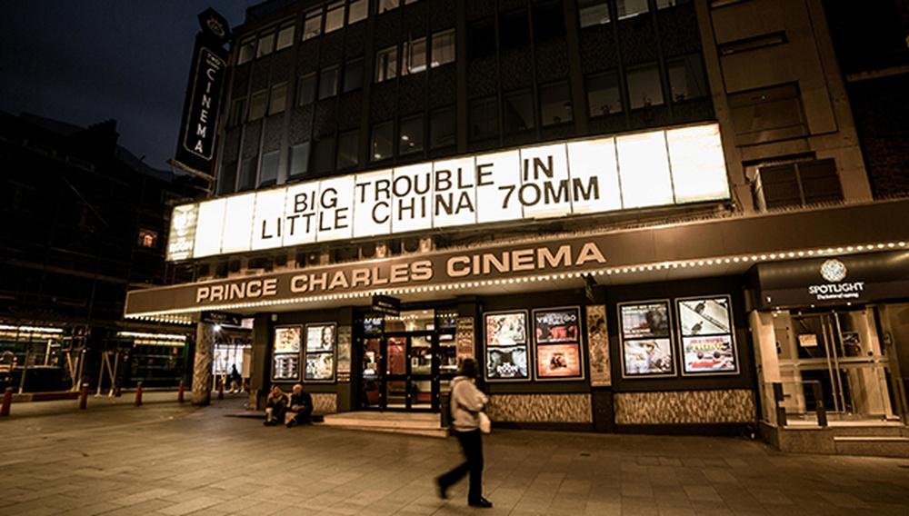 Η βρετανική κυβέρνηση στηρίζει τις μεμονωμένες κινηματογραφικές αίθουσες με ακόμα 7,5 εκ. ευρώ