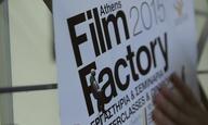 Η Ελληνική Ακαδημία Κινηματογράφου μπαίνει στην εκπαίδευση και την παραγωγή
