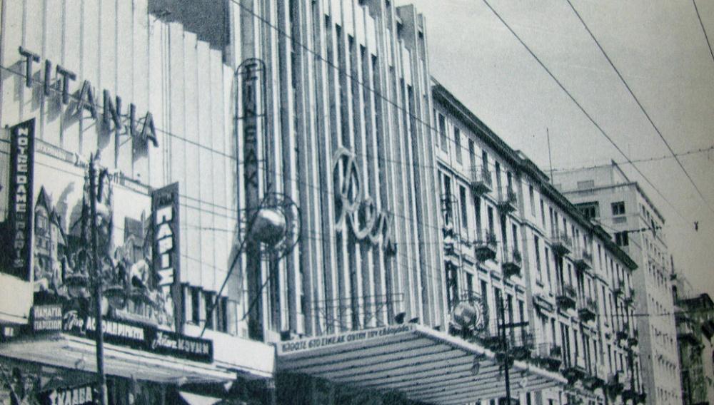 «Τα Σινεμά της Αθήνας» ένα υπέροχο βιβλίο για τους Αθηναϊκούς κινηματογράφους από τον Δημήτρη Φύσσα