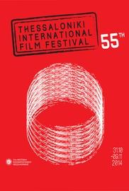 55ο Φεστιβάλ Θεσσαλονίκης - Πρόγραμμα Προβολών