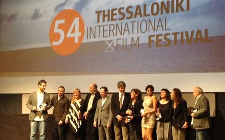Θεσσαλονίκη 2013: Τελετή Λήξης και Βραβεία, ο Χρυσός στο «Χρυσάφι»