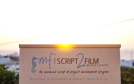 MFI Script2Film Workshops: Διεθνείς αφίξεις και πάλι