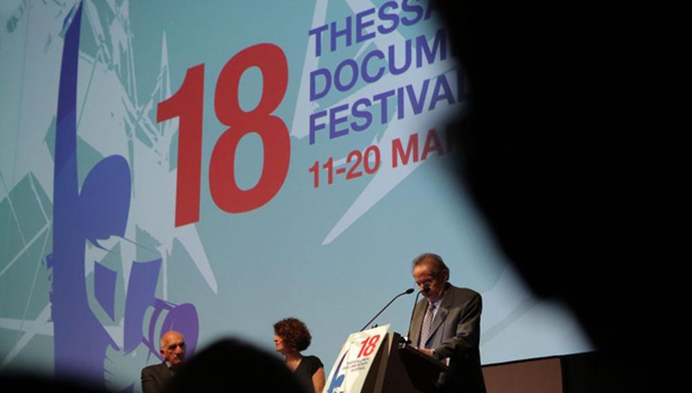18ο Φεστιβάλ Ντοκιμαντέρ Θεσσαλονίκης: Ολα για το προσφυγικό, όλα Δημήτρης Εϊπίδης