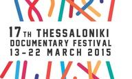 17ο Φεστιβάλ Ντοκιμαντέρ Θεσσαλονίκης: όλο το επίσημο πρόγραμμα