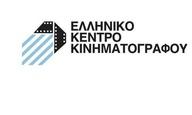 Ο Χάρης Παπαδόπουλος στέλνει επιστολή για τον μη διορισμό του στο Ελληνικό Κέντρο Κινηματογράφου