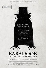 Babadook: Οι Σελίδες του Τρόμου