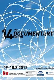 14ο Φεστιβάλ Ντοκιμαντέρ Θεσσαλονίκης - Εικόνες του 21ου Αιώνα