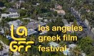 Ξεκινά το 12ο Φεστιβάλ Ελληνικού Κινηματογράφου του Λος Αντζελες, με «1968» και «Smuggling Hendrix»